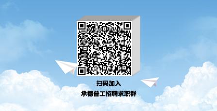 亚博国际app官方下载普工招聘求职群