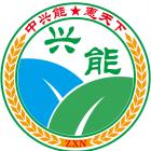 京兴能河北新能源科技有限公司