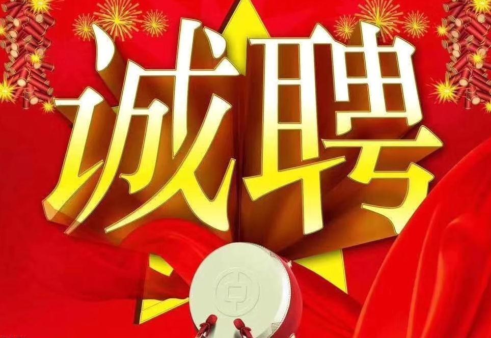 中国太平洋保险股份有限公司